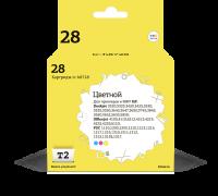 Картридж C8728HE T2 №28 для HP Deskjet 3320/3520/3550/5650/1210/1315/Officejet 4110/6110