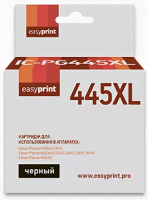 PG-445XL Картридж EasyPrint IC-PG445XL для Canon PIXMA iP2840/2845/MG2440/2540/2940/2945/MX494, черный