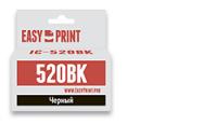 Картридж EasyPrint Canon PGI-520PGBK (IC-PGI520BK) (324 стр., черный) с чипом