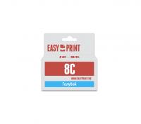 Картридж EasyPrint Canon CLI-8C (IC-8С) (490 стр., голубой) с чипом