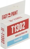 Картридж EasyPrint Epson C13T13024010 (IE-T1302) (765 стр., голубой) с чипом