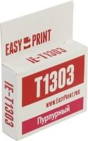 Картридж EasyPrint Epson C13T13034010 (IE-T1303) (600 стр., пурпурный) с чипом