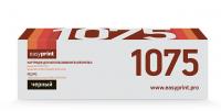 Картридж EasyPrint Brother TN-1075 (LB-1075) (1000 стр., черный)