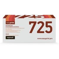 Картридж EasyPrint HP CB435A/CB436A/CE285A/Canon 712/13/25 (LC-725 U) (2000 стр., черный) с чипом
