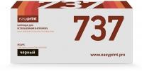 Тонер-картридж EasyPrint Canon 737 (LC-737) (2400 стр., черный) с чипом
