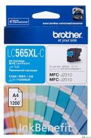 Оригинальный картридж Brother LC565XLC (1200 стр., голубой)