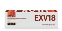 Тонер-картридж EasyPrint Canon C-EXV18 (LC-EXV18) (8400 стр., черный)