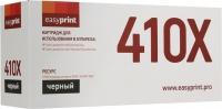 Картридж EasyPrint HP CF410X (LH-CF410X) (6500 стр., черный) с чипом