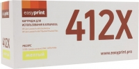 Картридж EasyPrint HP CF412X (LH-CF412X) (5000 стр., желтый) с чипом