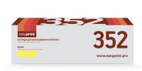 Картридж EasyPrint HP CF352A (LH-352) (1000 стр., желтый) с чипом