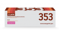 Картридж EasyPrint HP CF353A (LH-353) (1000 стр., пурпурный) с чипом