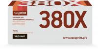 Картридж EasyPrint HP CF380X (LH-380X) (4400 стр., черный) с чипом