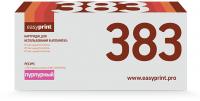 Картридж EasyPrint HP CF383A (LH-383) (2700 стр., пурпурный) с чипом