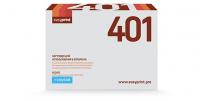 Картридж EasyPrint HP CE401A (LH-401) (6000 стр., голубой) с чипом