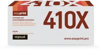 Картридж EasyPrint HP CE410X (LH-410X) (4000 стр., черный) с чипом