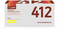 Картридж EasyPrint HP CE412A (LH-412) (2600 стр., желтый) с чипом