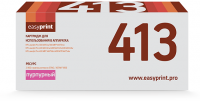 Картридж EasyPrint HP CE413A (LH-413) (2600 стр., пурпурный) с чипом