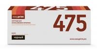 Тонер-картридж EasyPrint Kyocera TK-475 (LK-475) (15000 стр., черный) с чипом