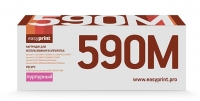 Тонер-картридж EasyPrint Kyocera TK-590M (LK-590M) (5000 стр., пурпурный) с чипом