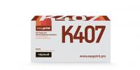 Картридж EasyPrint Samsung CLT-K407S (LS-K407) (1500 стр., черный) с чипом