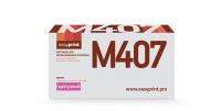 Картридж EasyPrint Samsung CLT-M407S (LS-M407) (1000 стр., пурпурный) с чипом