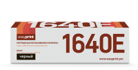 Тонер-картридж EasyPrint Toshiba T1640E (LT-1640) (черный)