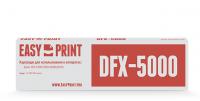 Картридж EasyPrint Epson C13S015055BA (ME-5000) (15 млн. знаков, черный)