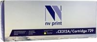 Совместимый картридж NV Print для HP CE312A/Canon 729 Yellow (1000 стр., желтый)