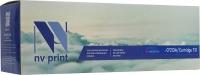 Совместимый картридж NV Print для HP CF213A/Canon 731 Magenta (1800 стр., пурпурный)