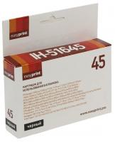 Картридж EasyPrint 51645AE №45, (IH-51645) для HP DJ  850C/970C/1600C ,  черный совместимый