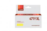 Картридж EasyPrint Canon CLI471Y XL (IC-CLI471Y XL) (желтый) с чипом