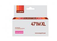 Картридж EasyPrint Canon CLI471M XL (IC-CLI471M XL) (пурпурный) с чипом