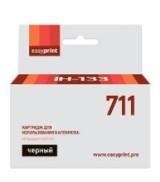 Картридж EasyPrint HP CZ133A (IH-133) №711 (черный) с чипом