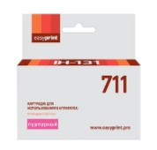 Картридж EasyPrint HP CZ131A (IH-131) №711 (пурпурный) с чипом