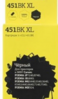 (Акция) Картридж Canon T2 IC-CCLI-451BK XL (6472C001) BLACK