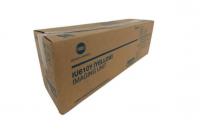 Блок барабана Konica-Minolta bizhub C451/C550/C650 желтый IU-610Y
