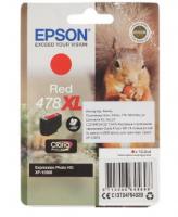 Картридж EPSON T04F54 красный повышенной емкости для XP-15000