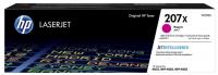 Оригинальный картридж HP W2213X (№207X) Magenta для HP LaserJet Pro M255/MFP M282/M283