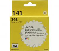 Картридж T2 ic-h337 (№141) (Цветной) для HP DJ D4263/4363/5360,OJ J5783/6413, PS C4273/4283/4343/4383/4473